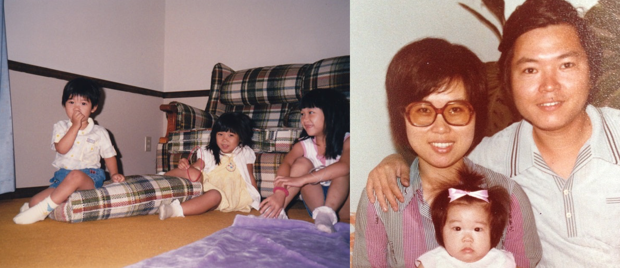 LEFT TO RIGHT: My brother Joey, Kym, and I. My mom, dad and little ol'me. NOTE: My youngest sister Linda ( we are 12 years apart) is not shown herebecause I felt it would disruptthe throwback aesthetics. Sorry Linda! ;-)