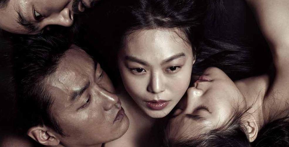 Park Chan-wook's  The Handmaiden  (2016).