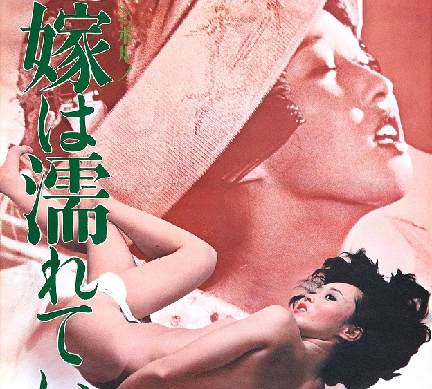 classic-nikkatsu-rp-poster-res.jpg