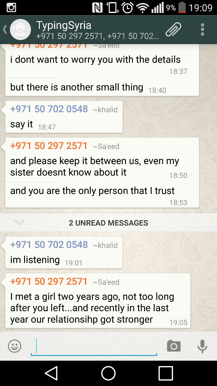 4/3/15, 7:10:26 PM: So Khalid has been an asylum seeker for 2 years in Holland? Is having a girlfriend not allowed? What are the implications?   -Age 20, United Arab Emirates