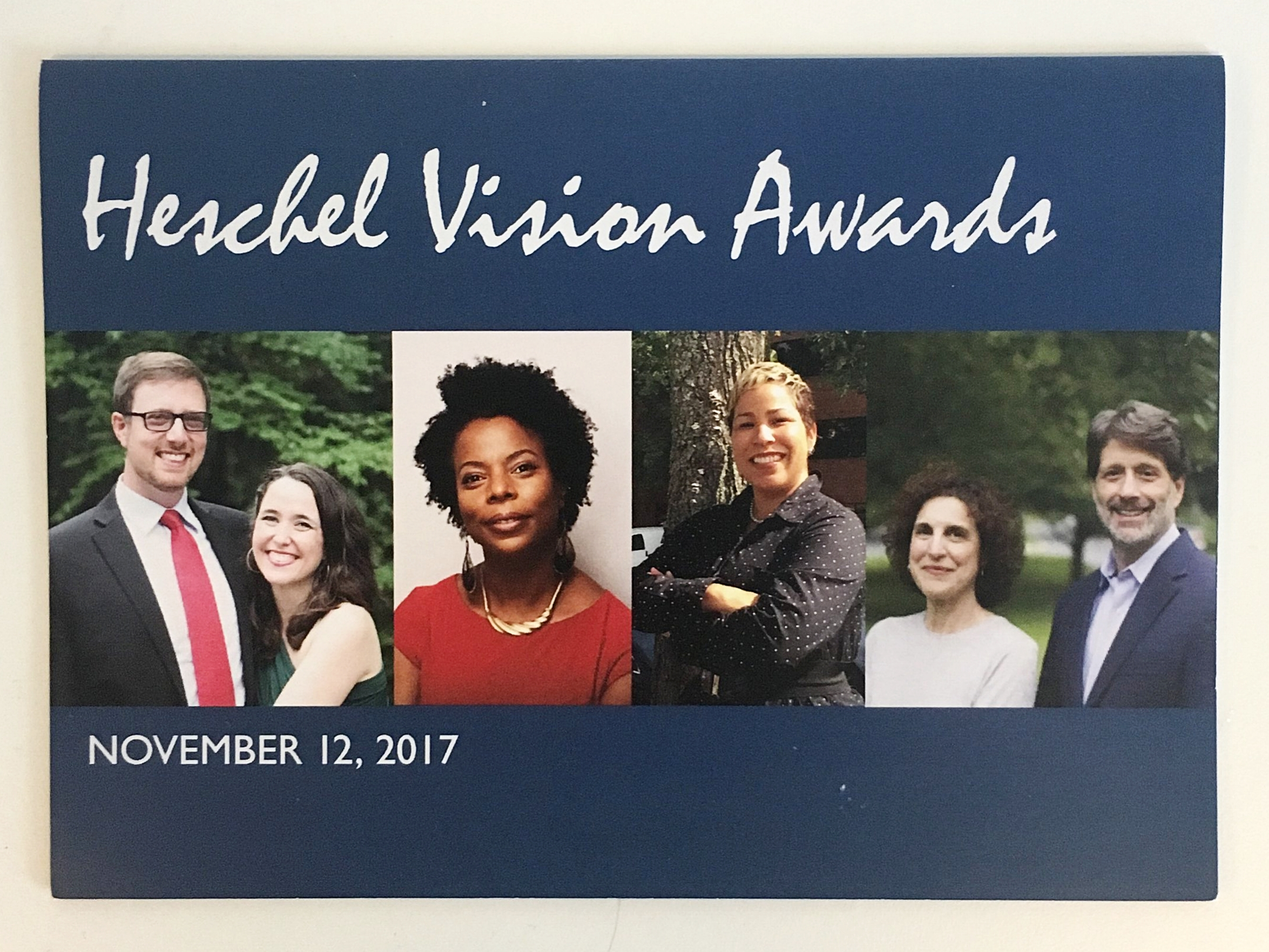 Heschel Vision Awards 2017 - Invitation - Front
