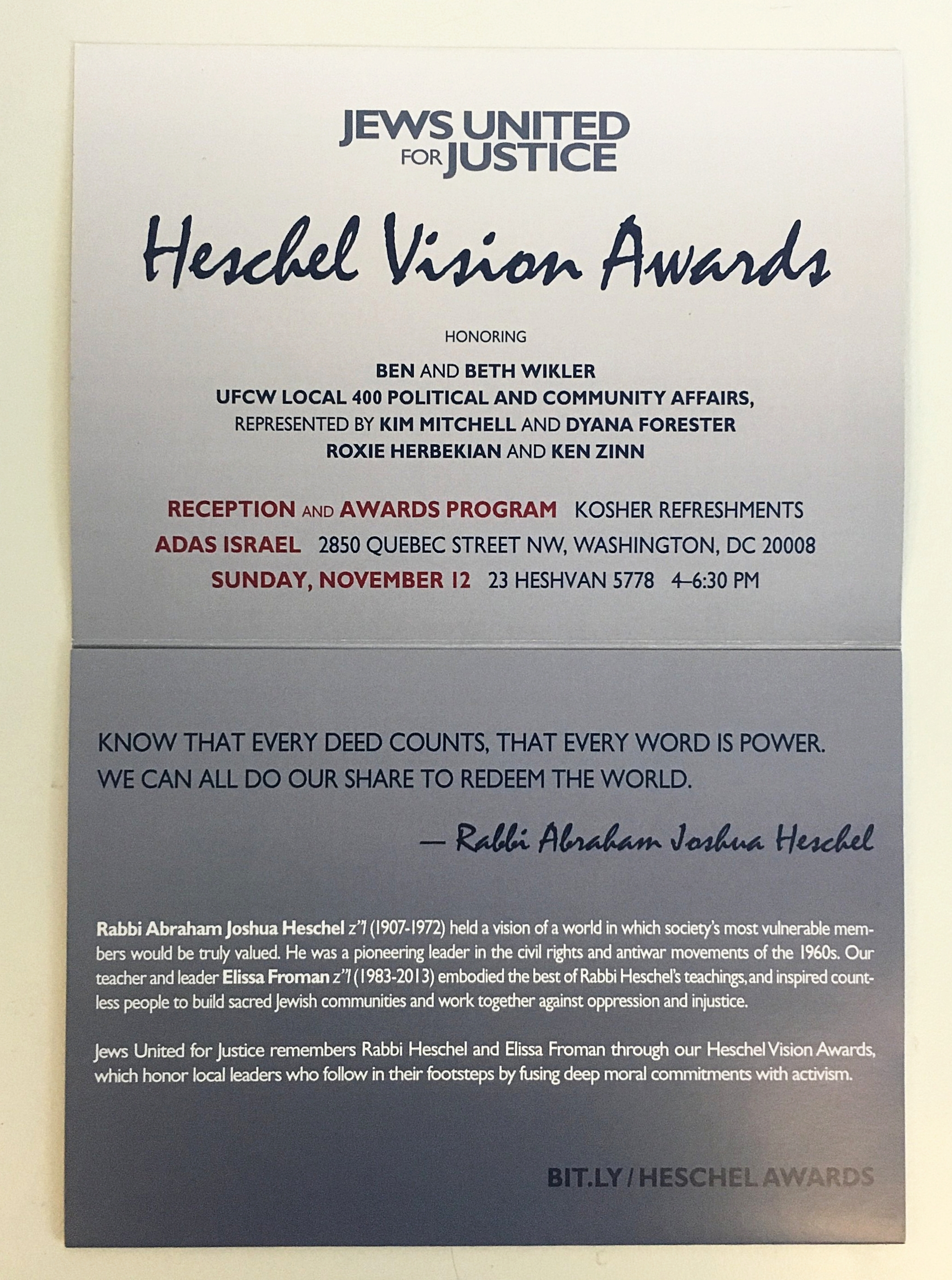 Heschel Vision Awards 2017 - Invitation - Interior 1