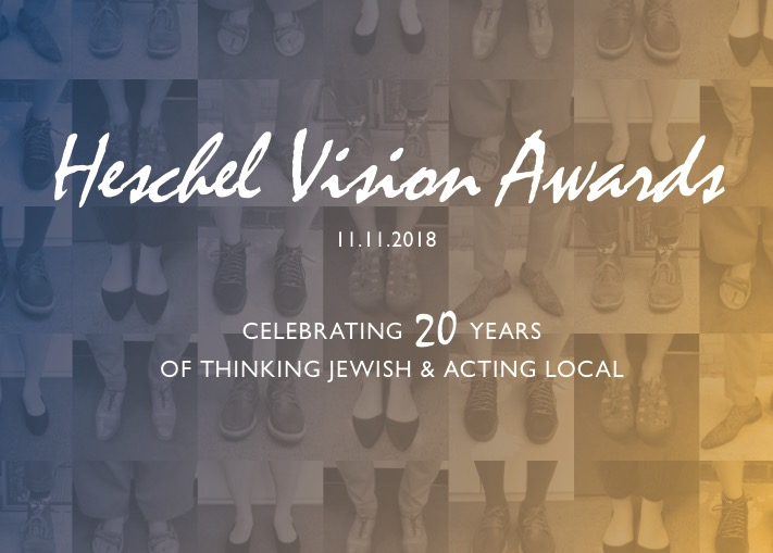 Heschel Vision Awards 2018 - Invitation - Front