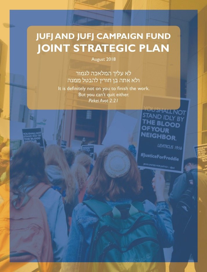 Strategic Plan - Cover
