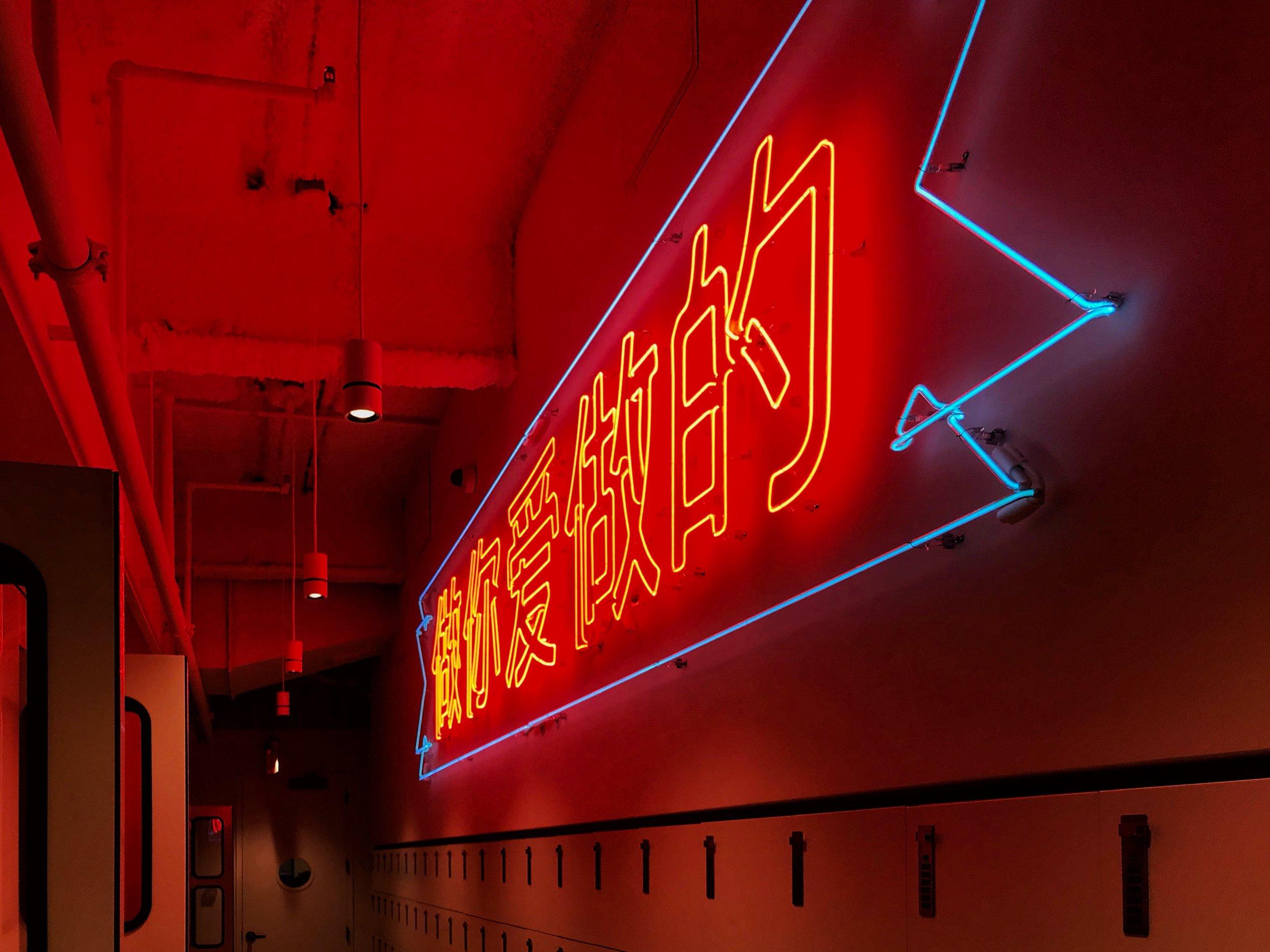 2019 : WeWork HQ (US East)