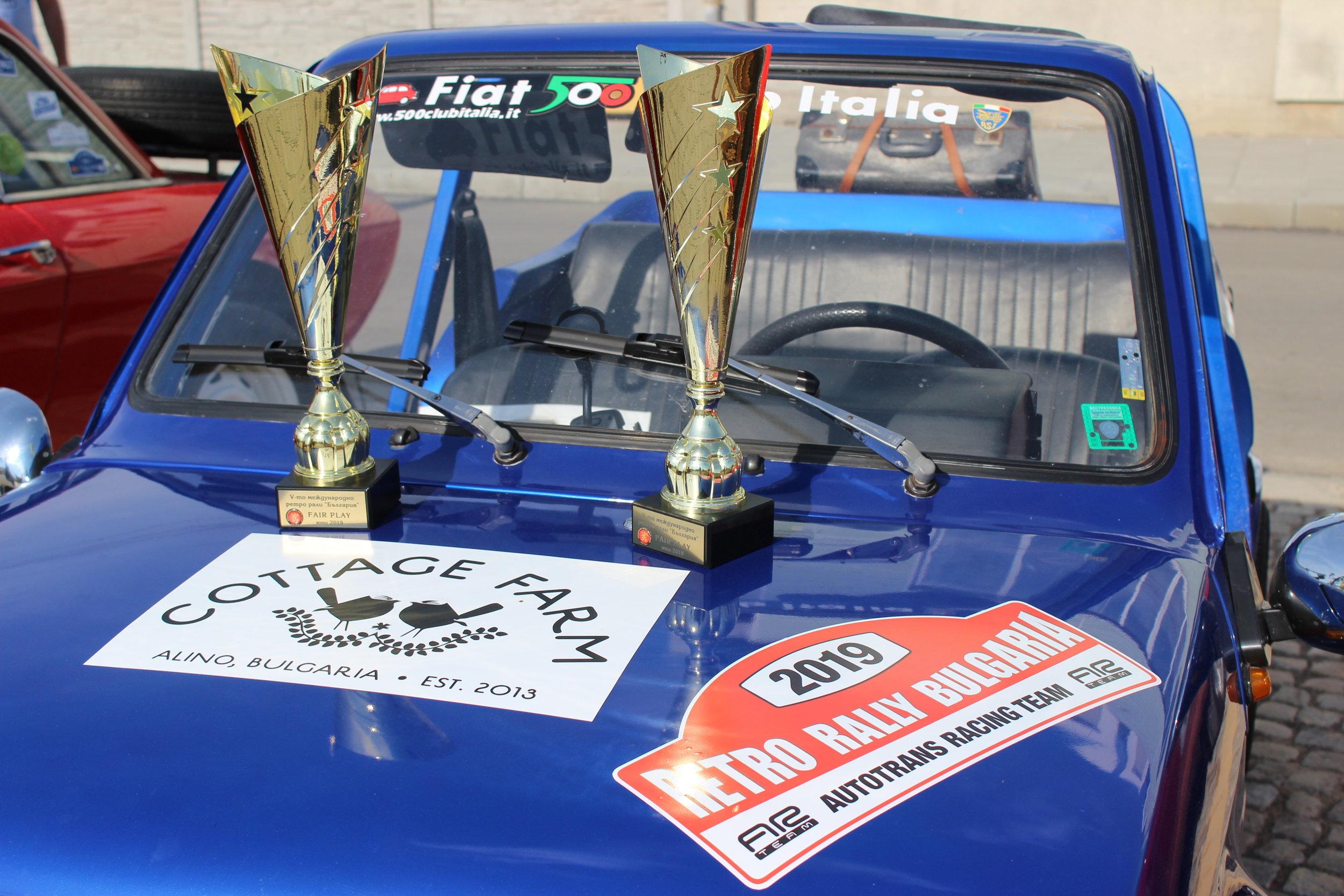 The 'Fair Play' Trophy - International Retro Rally Bulgaria