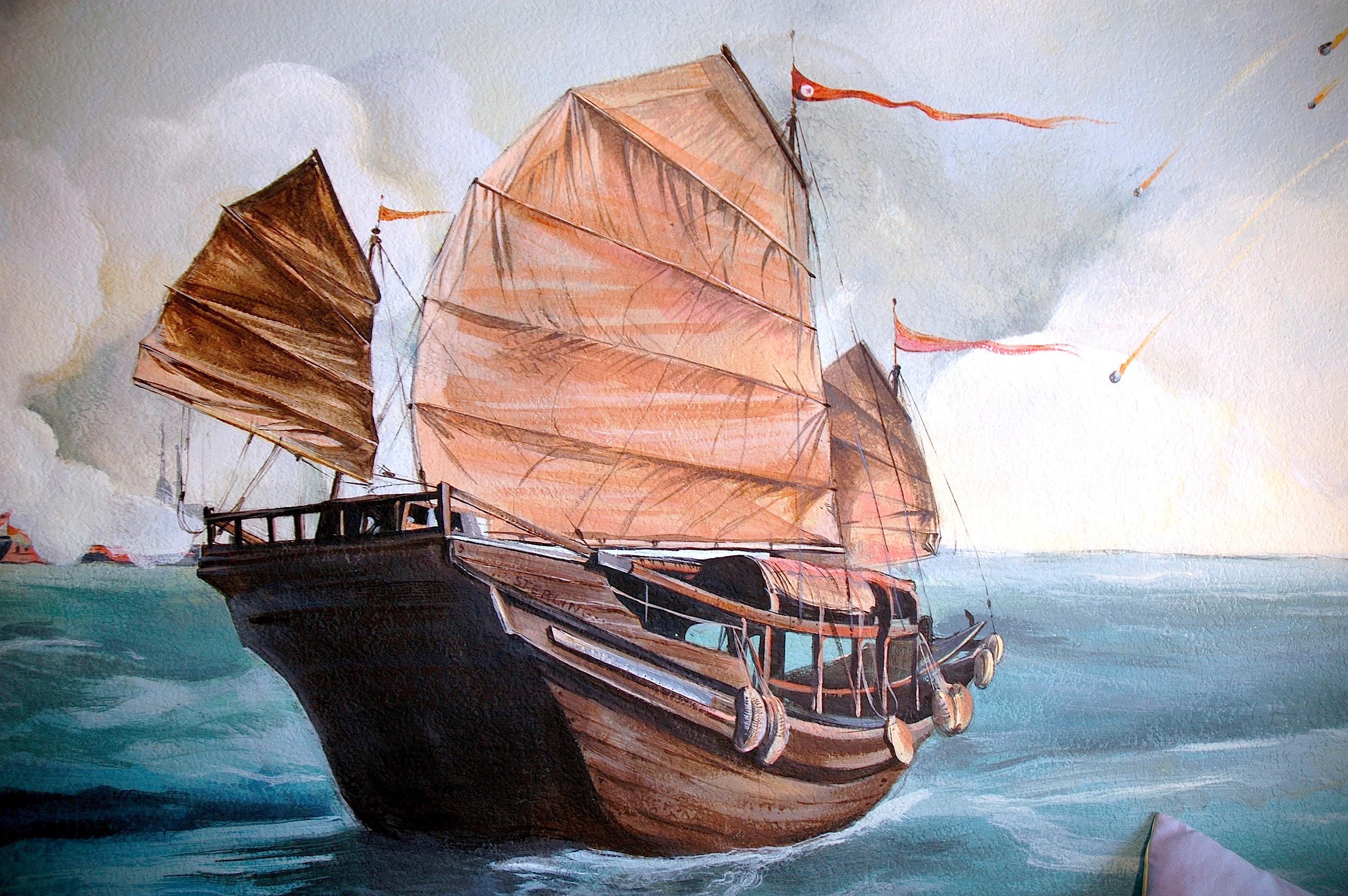 Nautical 2:5.JPG