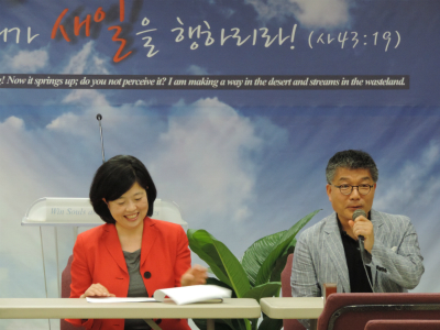 Speakers Sue Park-Hur and Taehoo Lee share practical steps to be good neighbors in different cultural contexts.