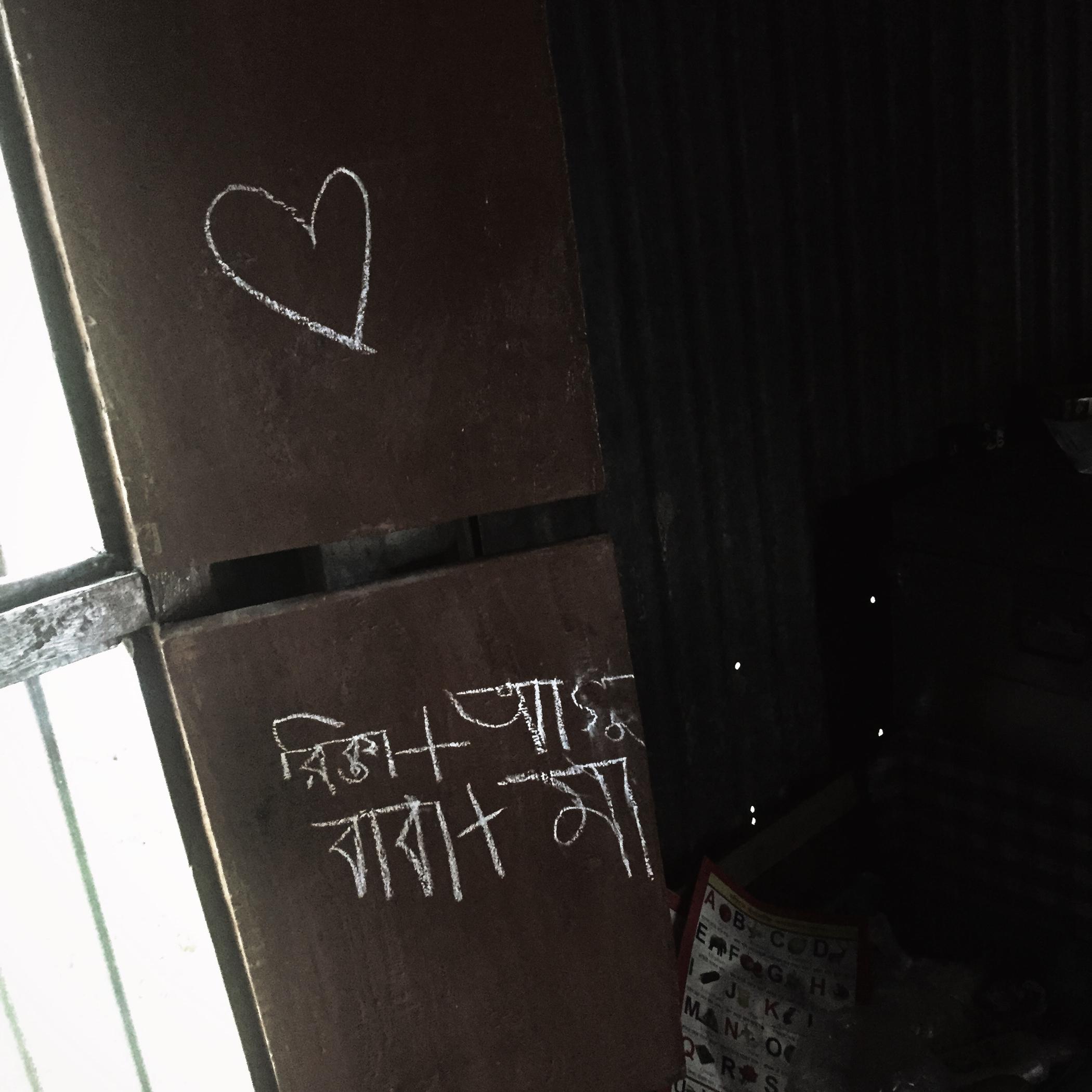 Signature of love by Mosammat Momota Khatun's Daughters