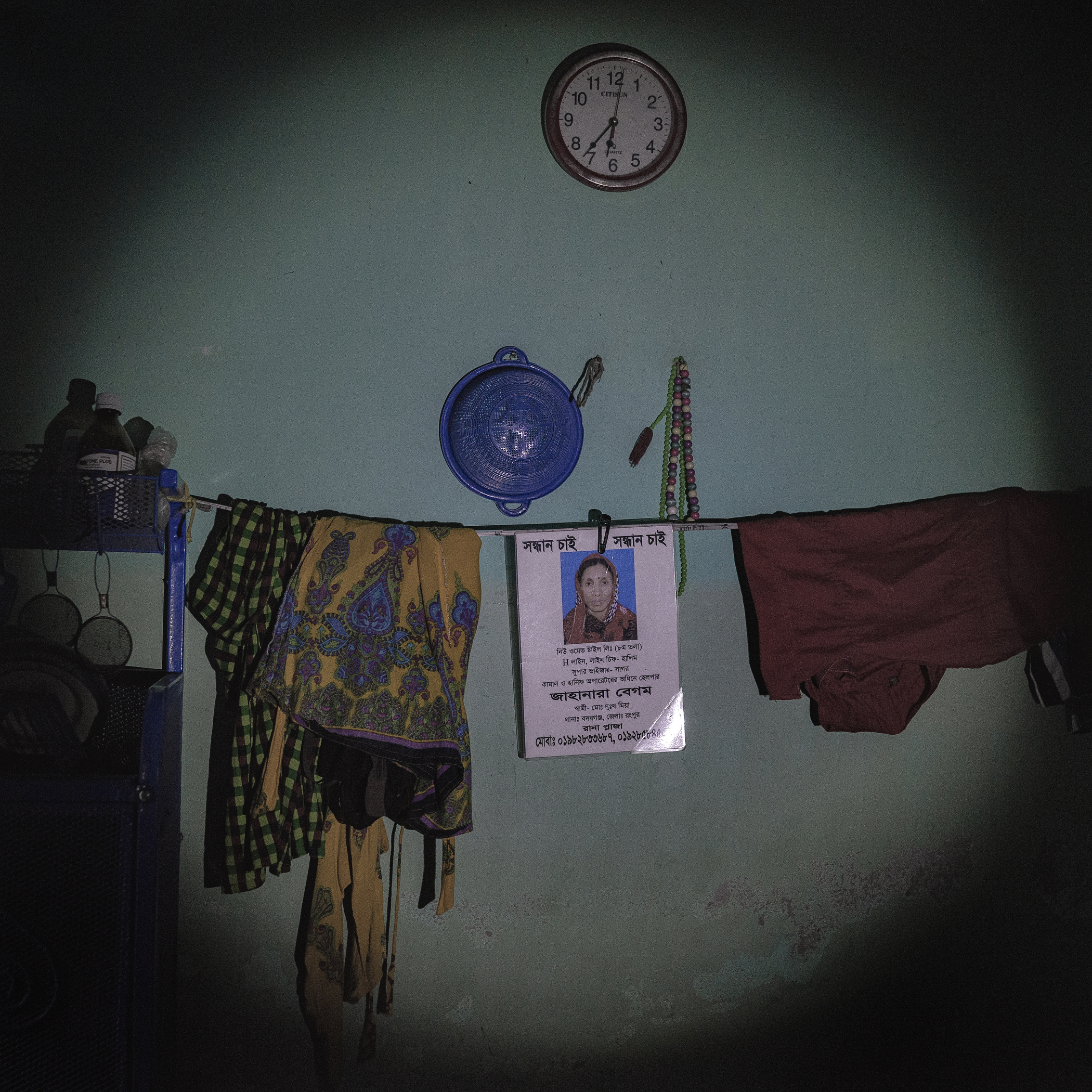 Jahanara Begum was missing after the Rana Plaza collapse and only after 6-7 months after the incident, her body was identified in the Jurain graveyard
