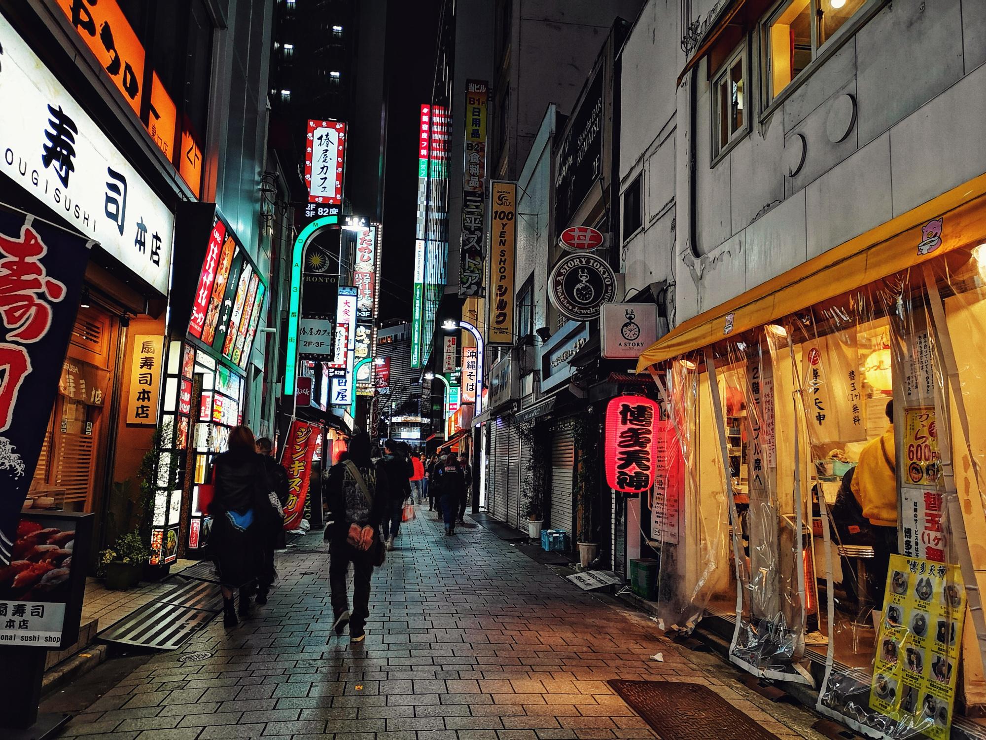Shinjuku, Tokyo. Huawei P20 Pro Night Mode