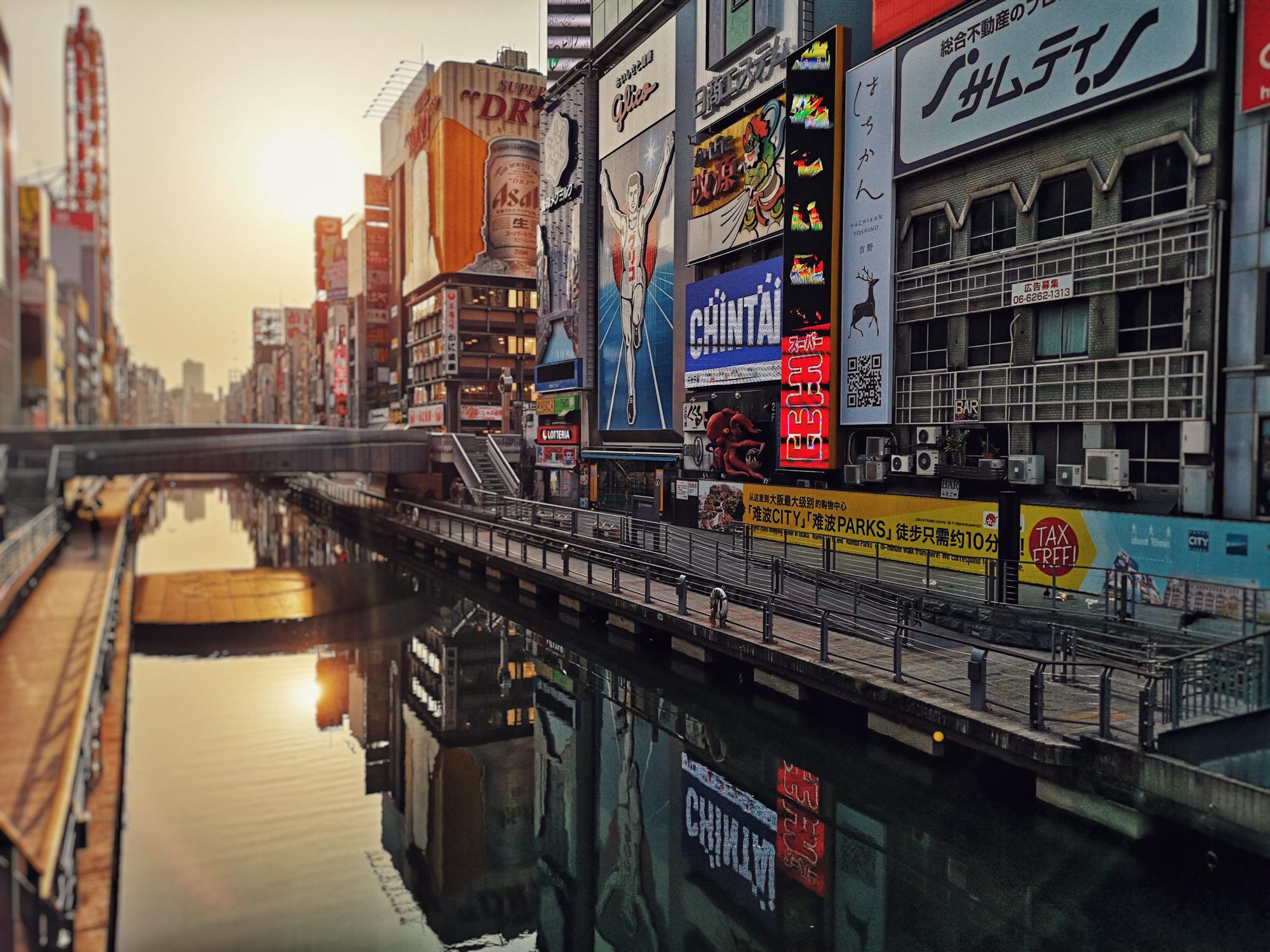 Dotonbori, Osaka. Huawei P20 Pro