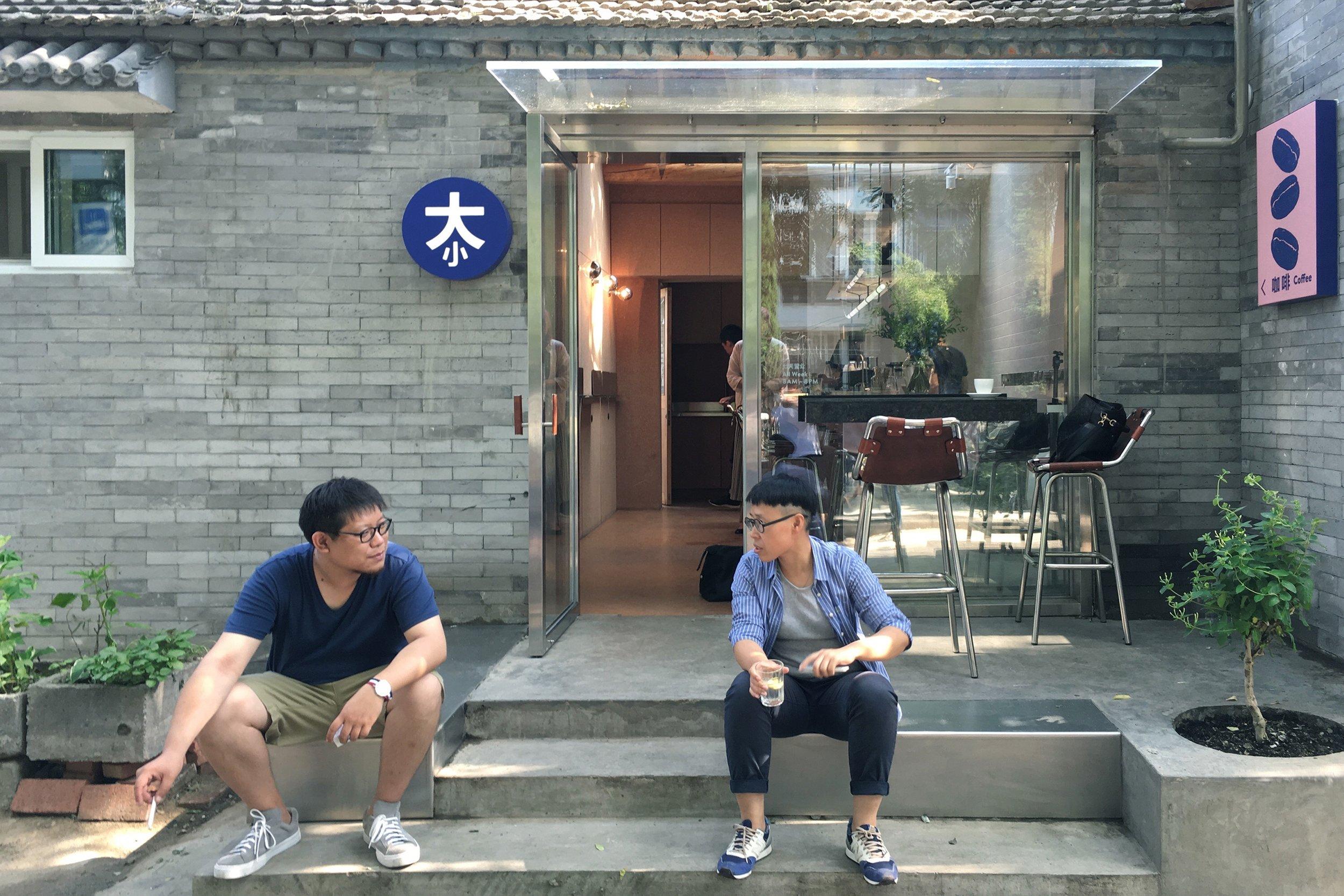 BigSmall Coffee, Beijing