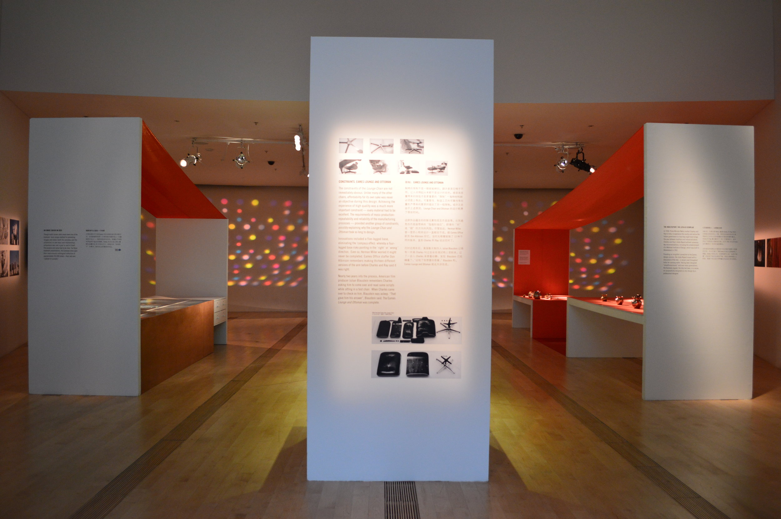 Essential EAMES: A Herman Miller Exhibition