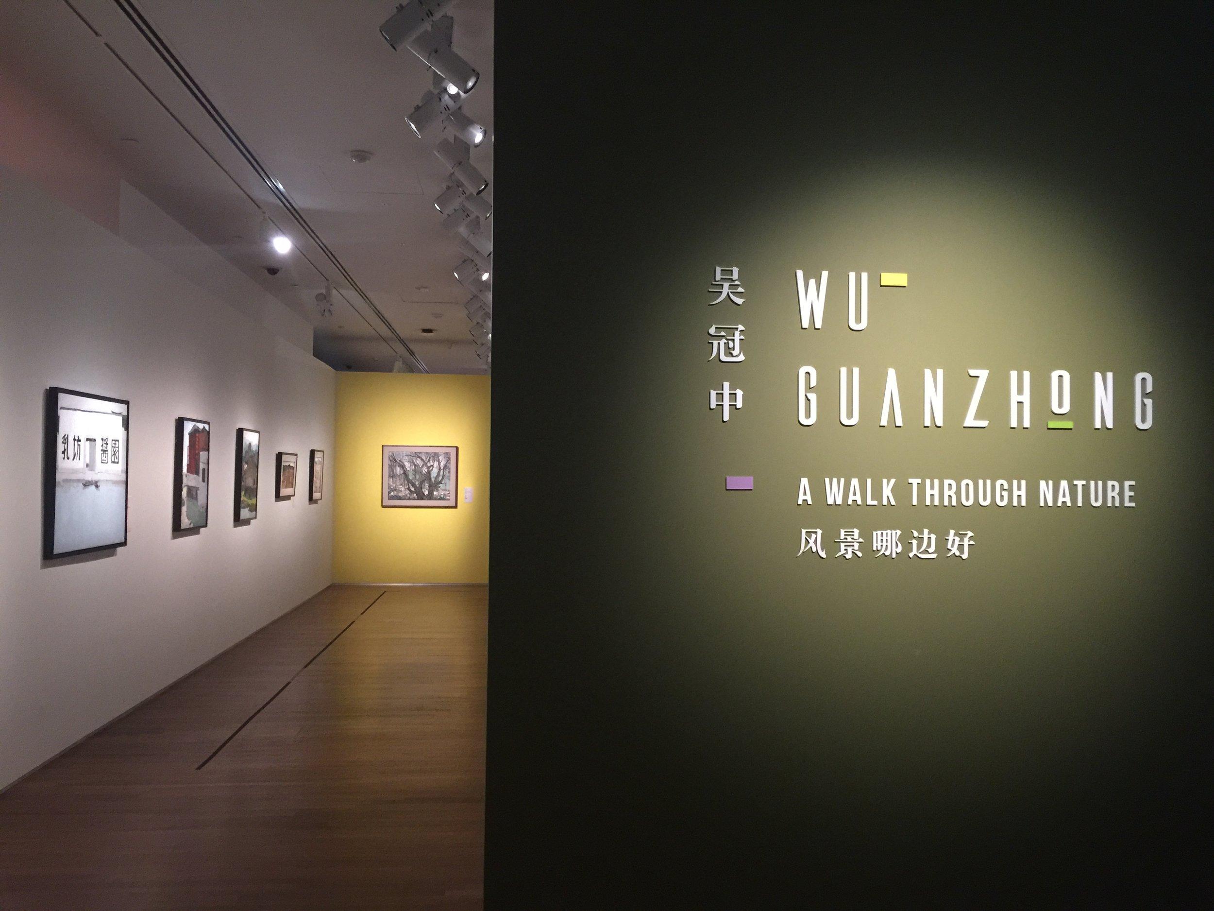 WU GUANZHONG: A WALK THROUGH NATURE