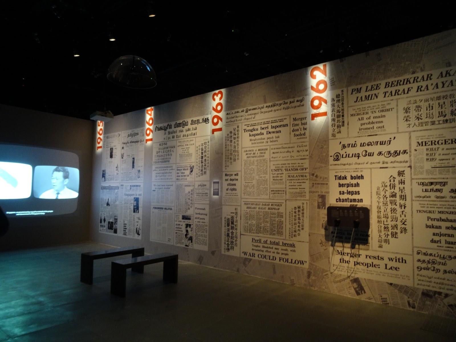 Singapore History Gallery (22).JPG
