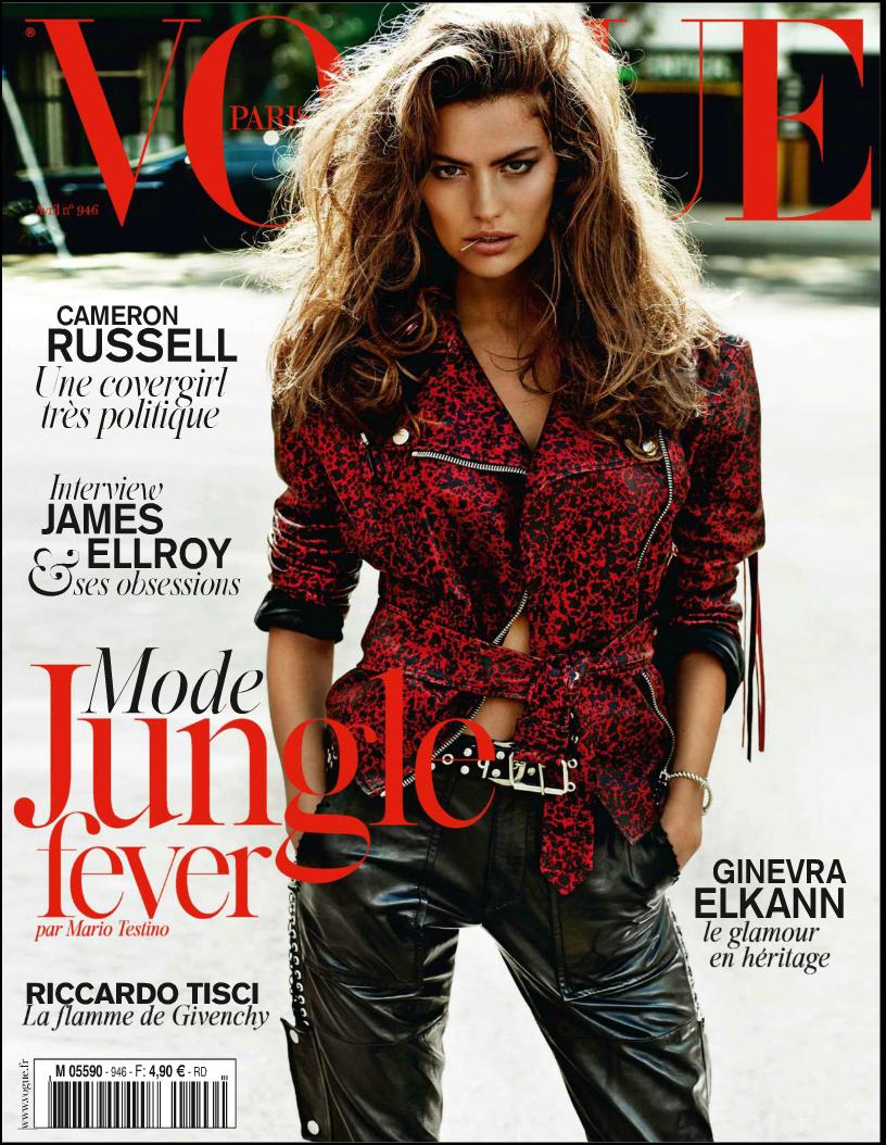 april 2014 cover.png