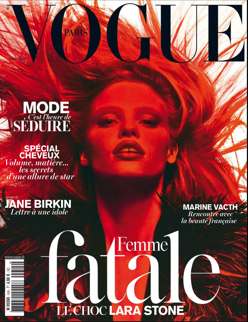 march 2014 cover.png