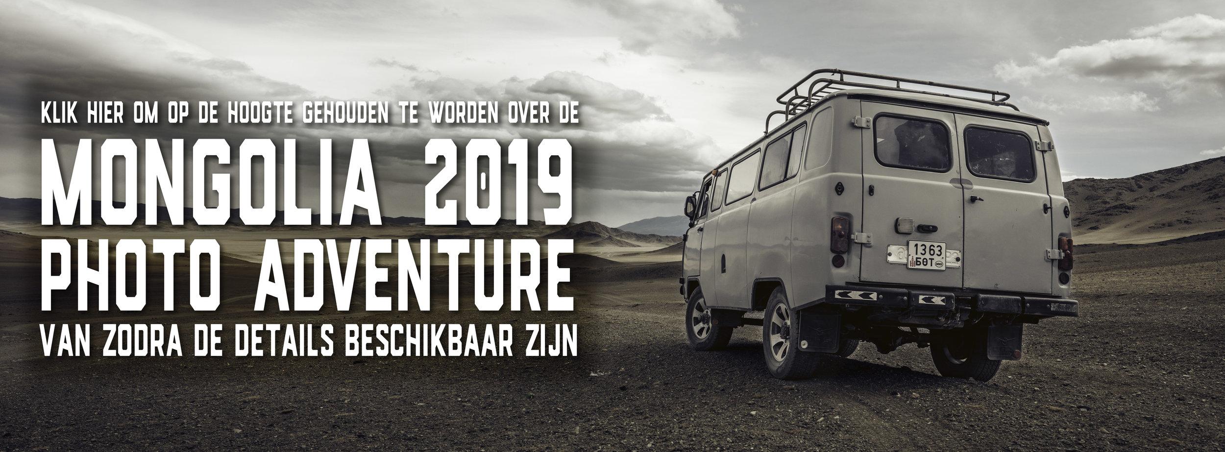 Mongolia2019Banner_NL.jpg