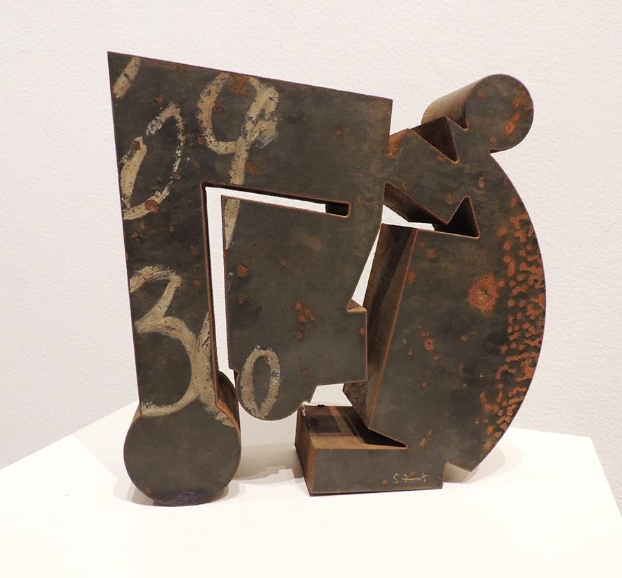 """Steel Cut 14  Steel  8"""" x 2 1/4"""" x 8"""""""