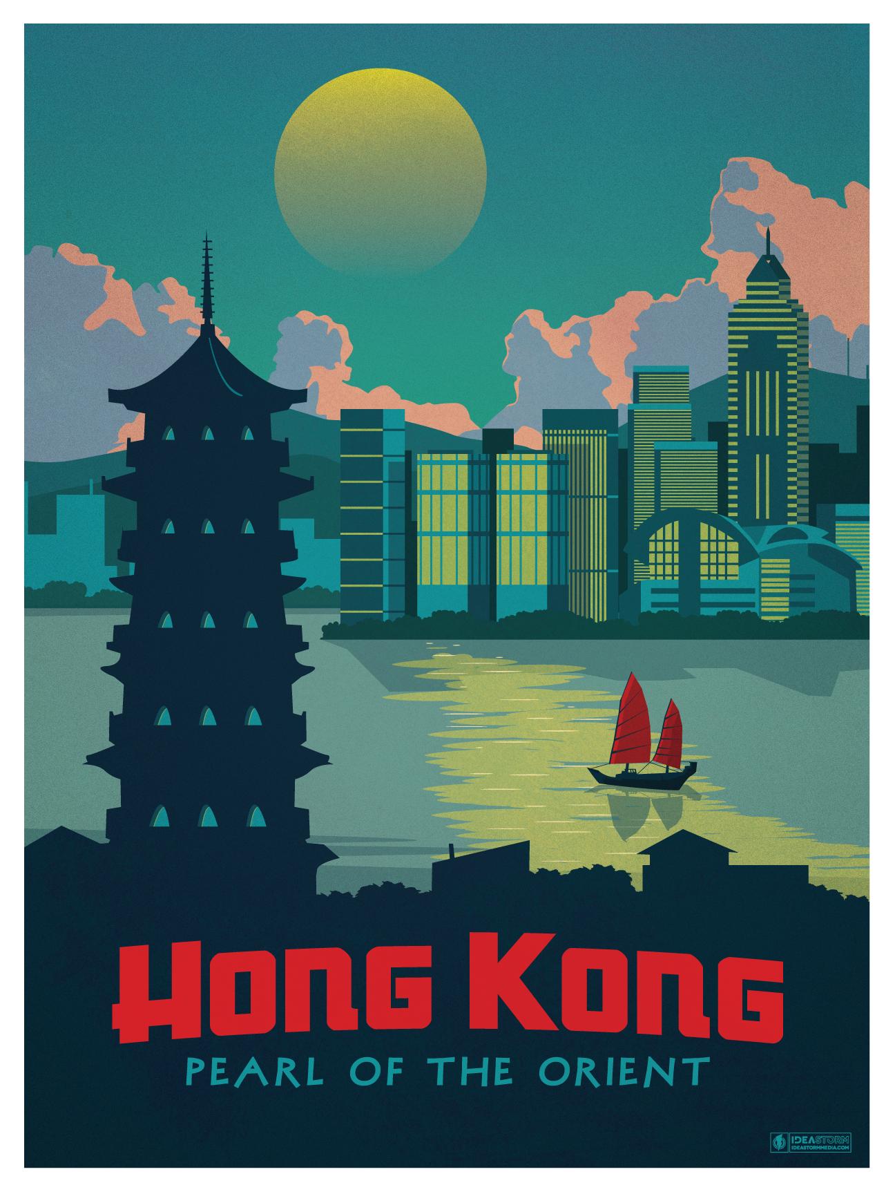 vintage_hongkong_poster_print_bluevarient.png