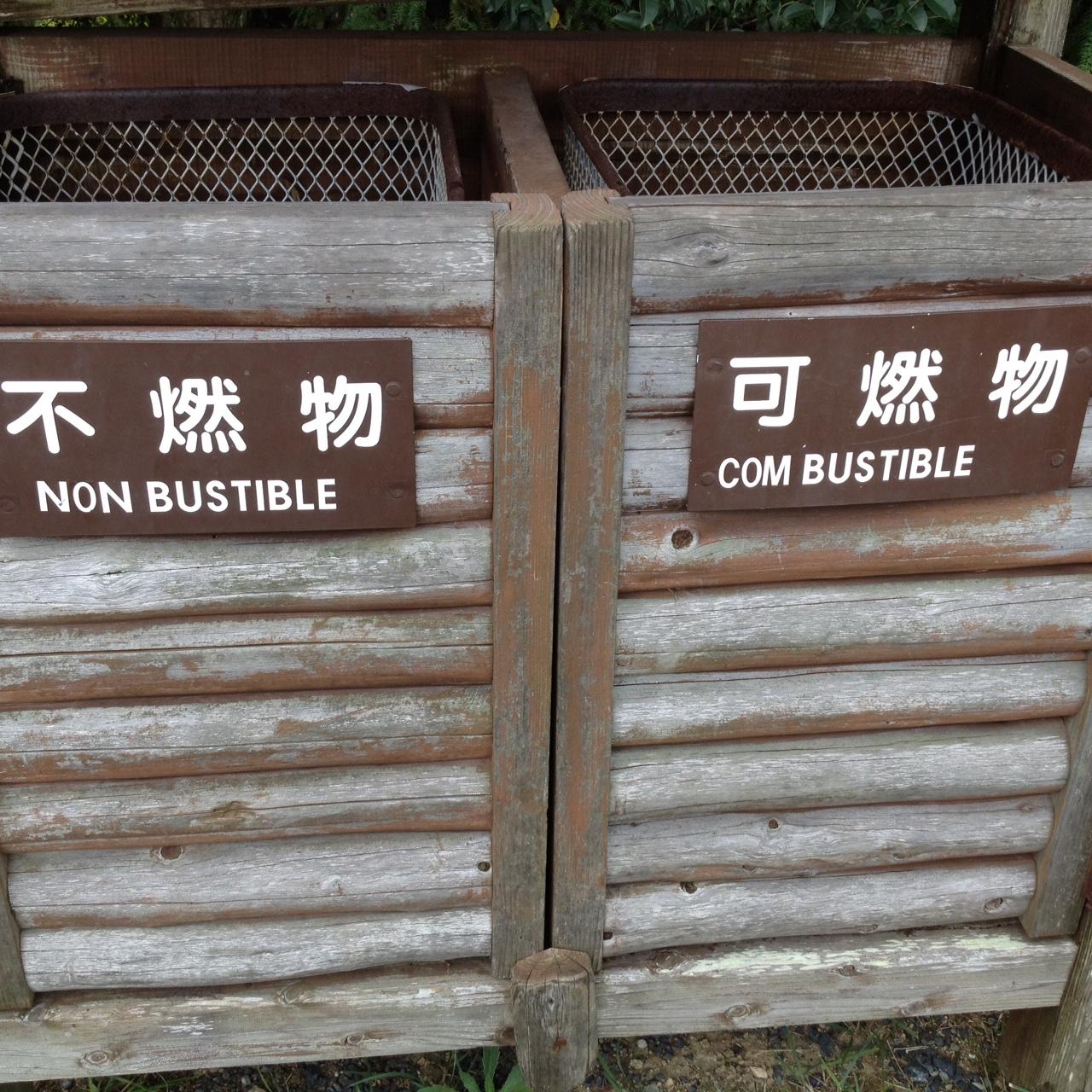 Garbage sorting instruction.