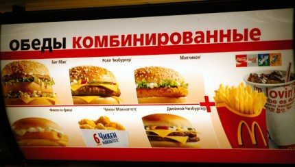 Nothing transcends the language barrier like the Value Menu