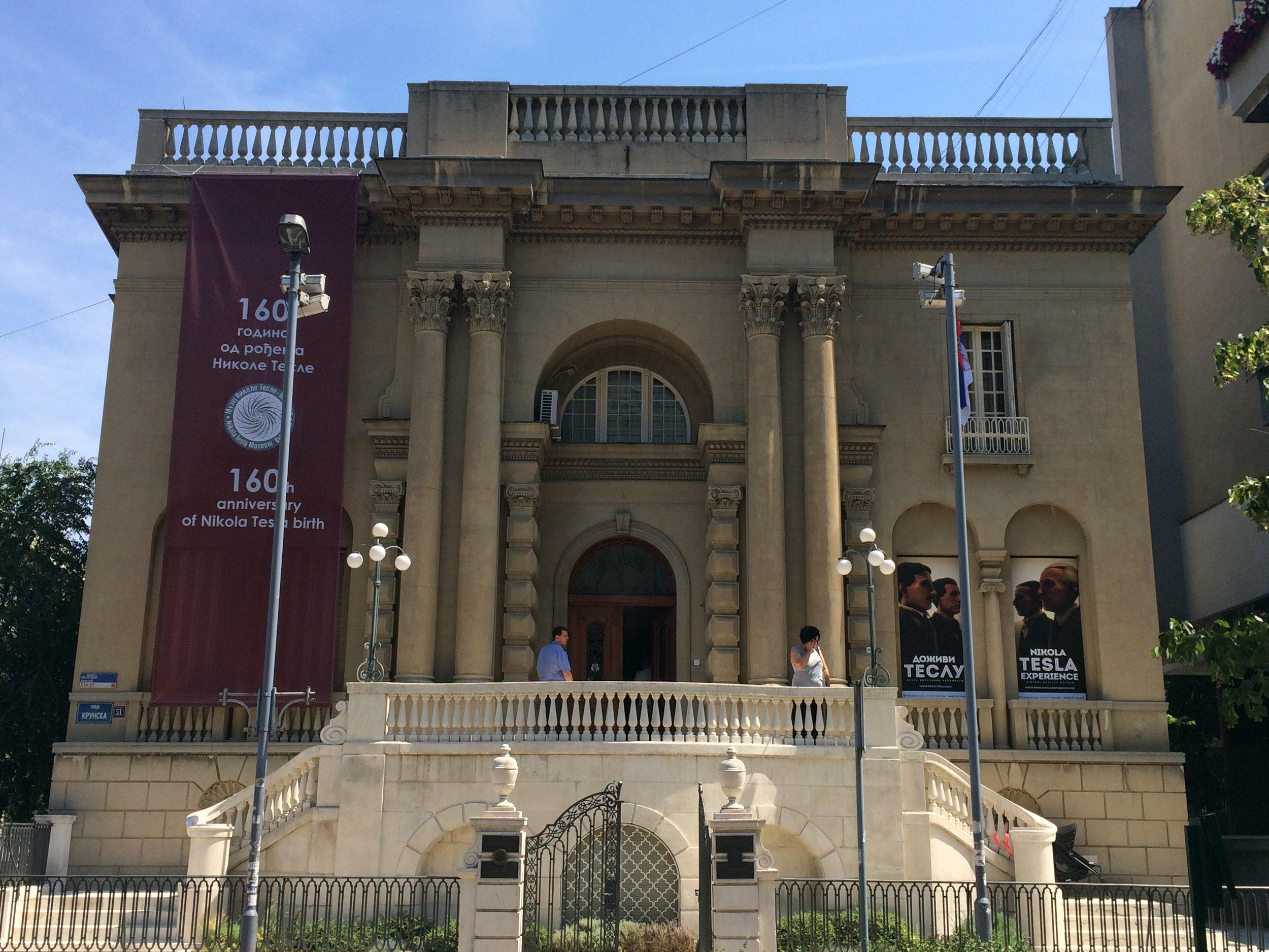 Nicola Tesla museum