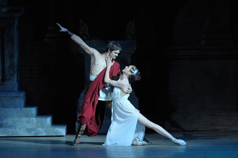 Spartacus & Phrygia