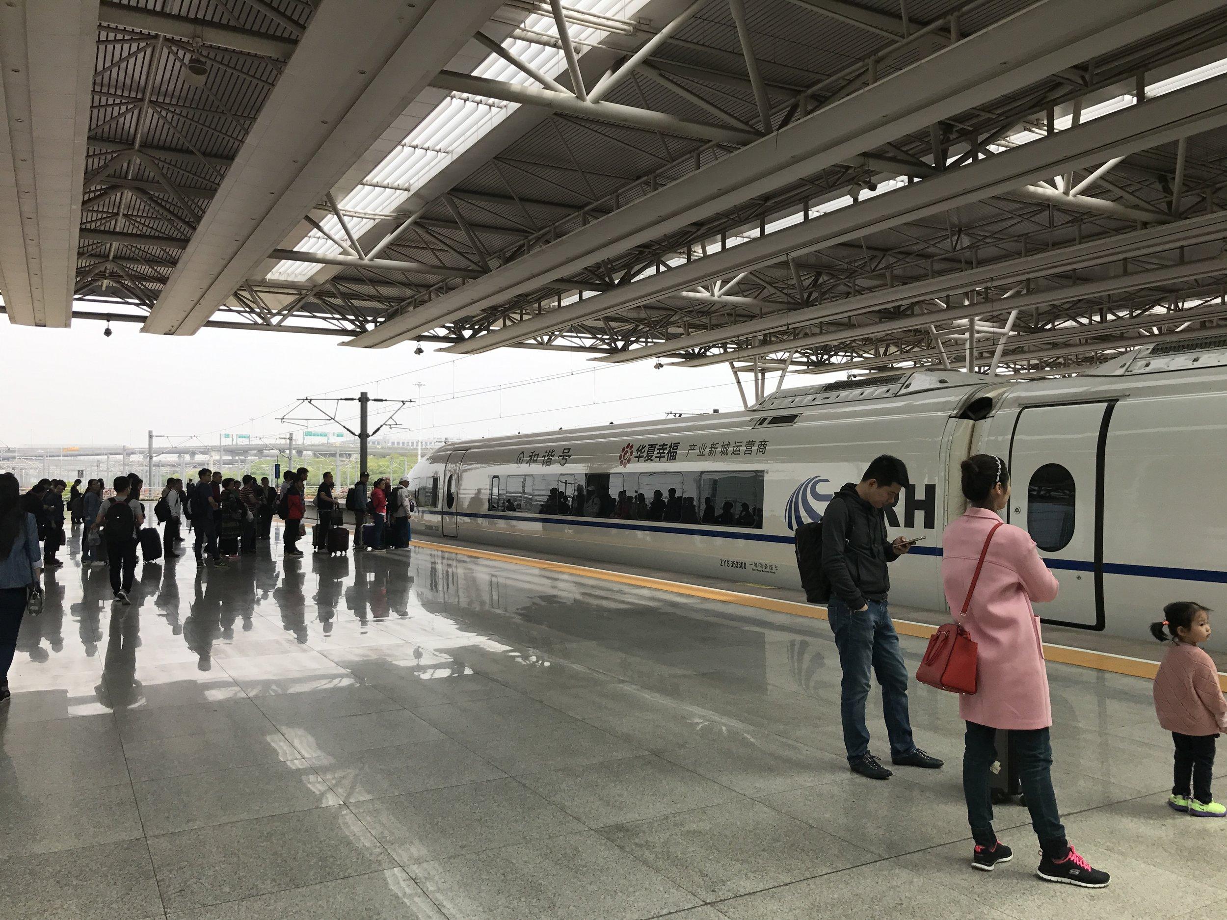Bullet train, Shanghaihongqiao Railway Station