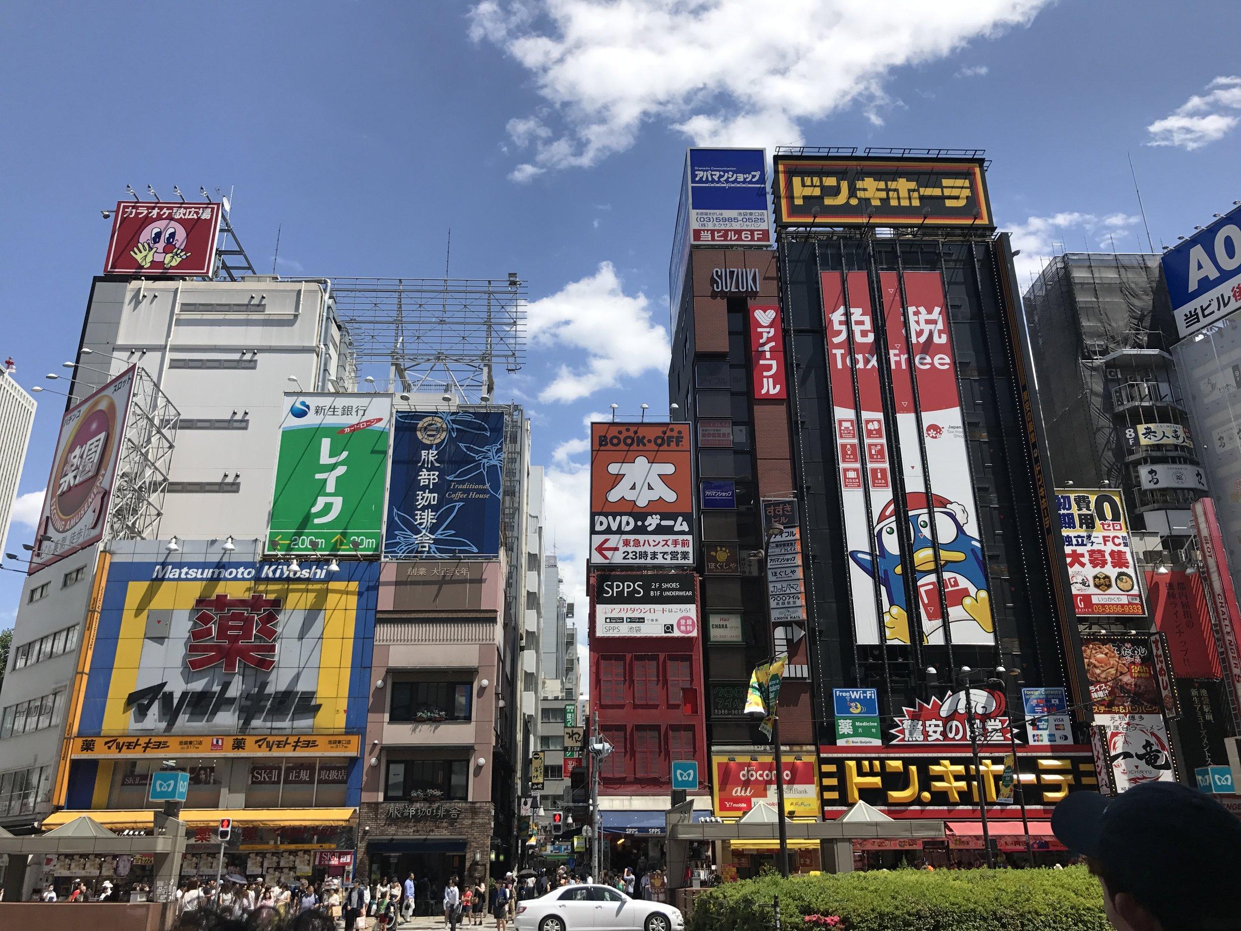 Ikebukuro neighborhood