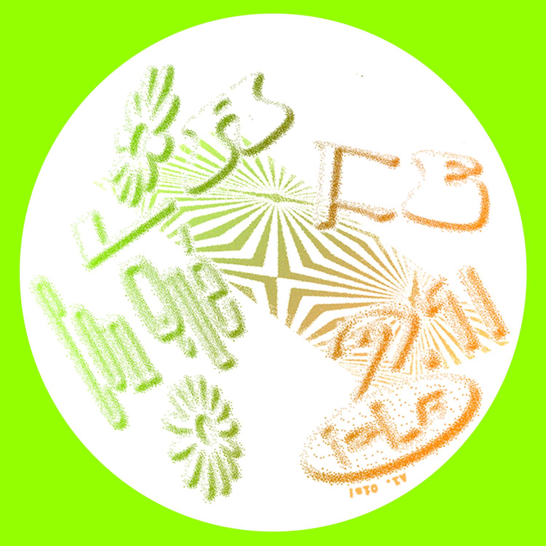la fe side a (w green).jpg