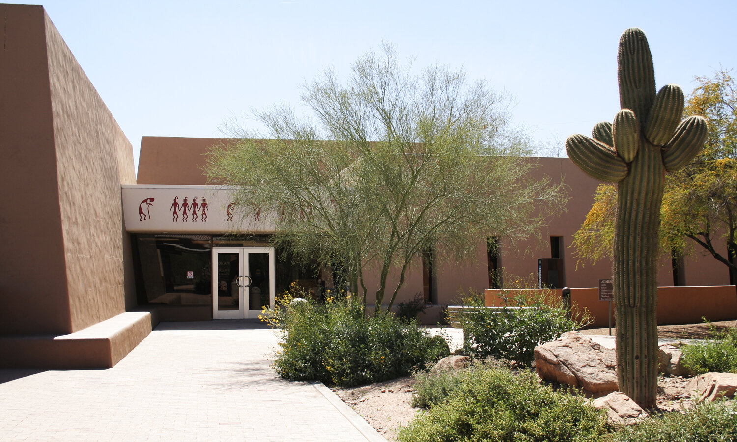 PUEBLO GRANDE MUSEUM  4619 E. Washington St, Phoenix, AZ 85034 5.50 mi / 8.85 km from property