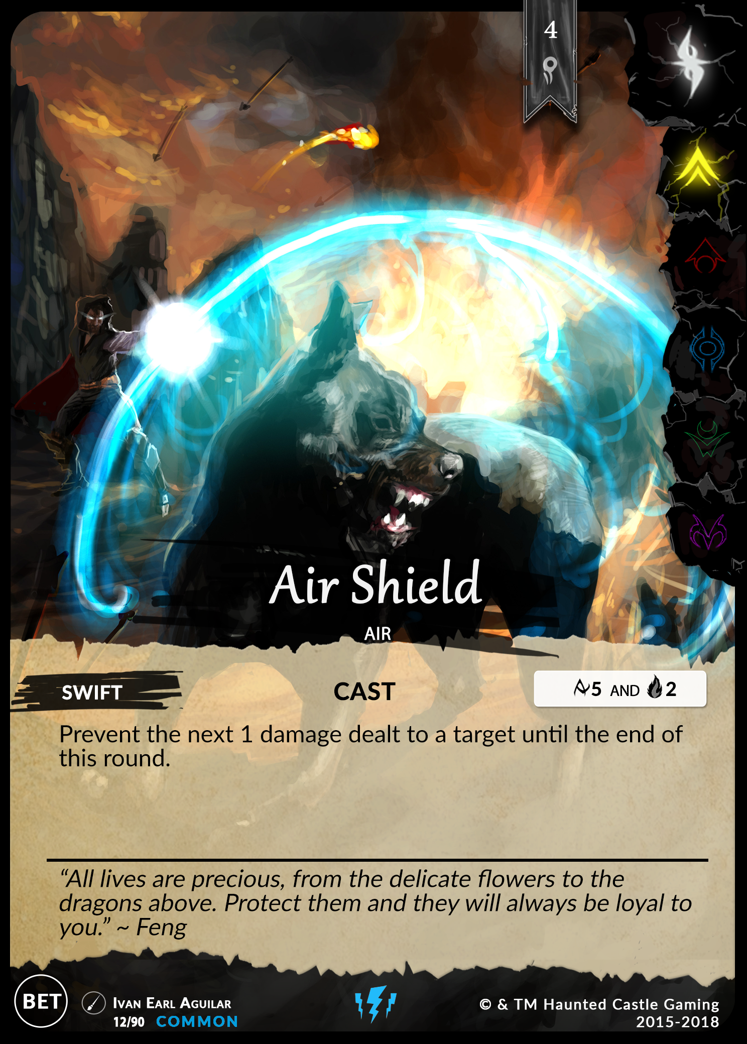 12-Air Shield-Trimmed.png