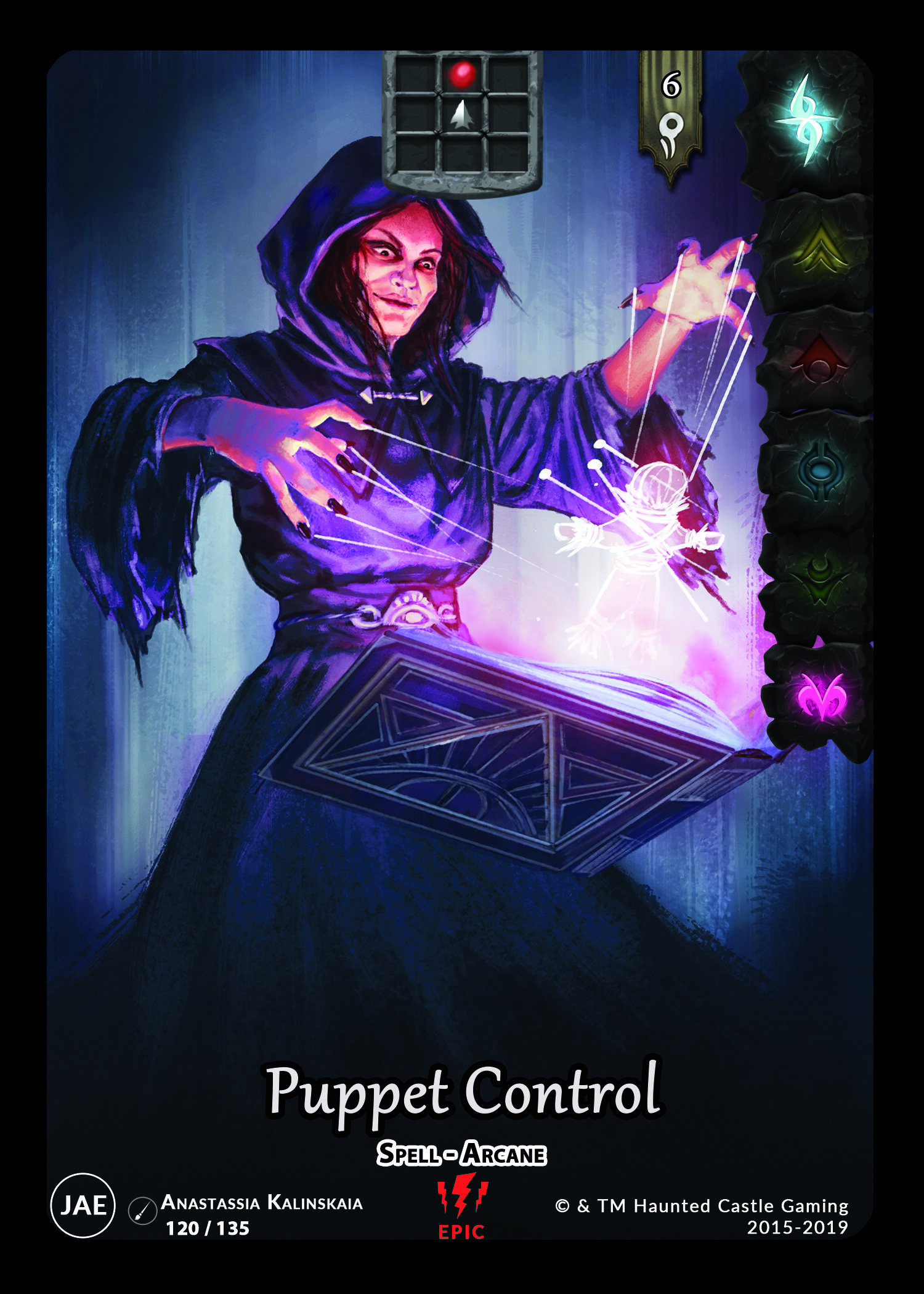 120-Puppet Control-Epic.jpg
