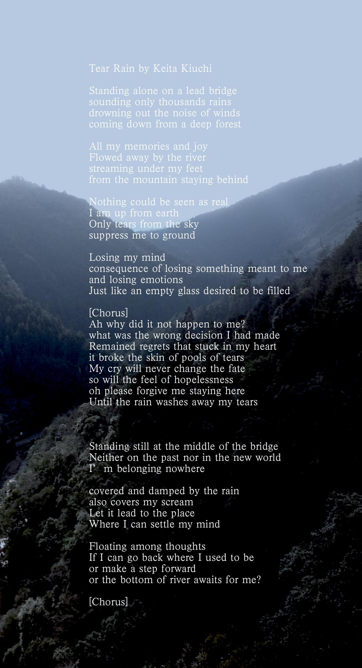 Tear_rain.lyrics_card.jpg