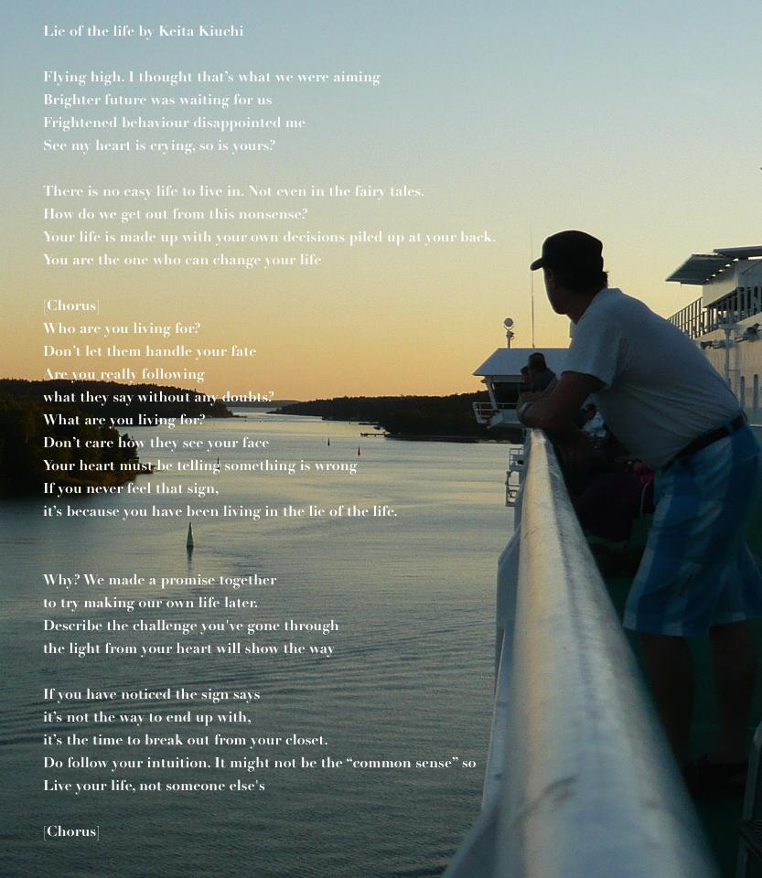 Lie of the life lyrics card.JPG