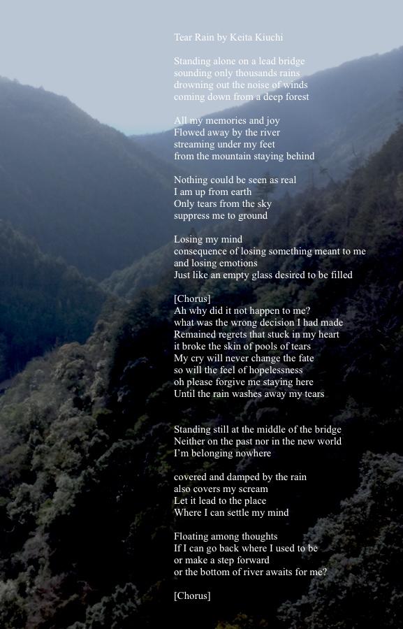 Tear rain lyric small.jpg
