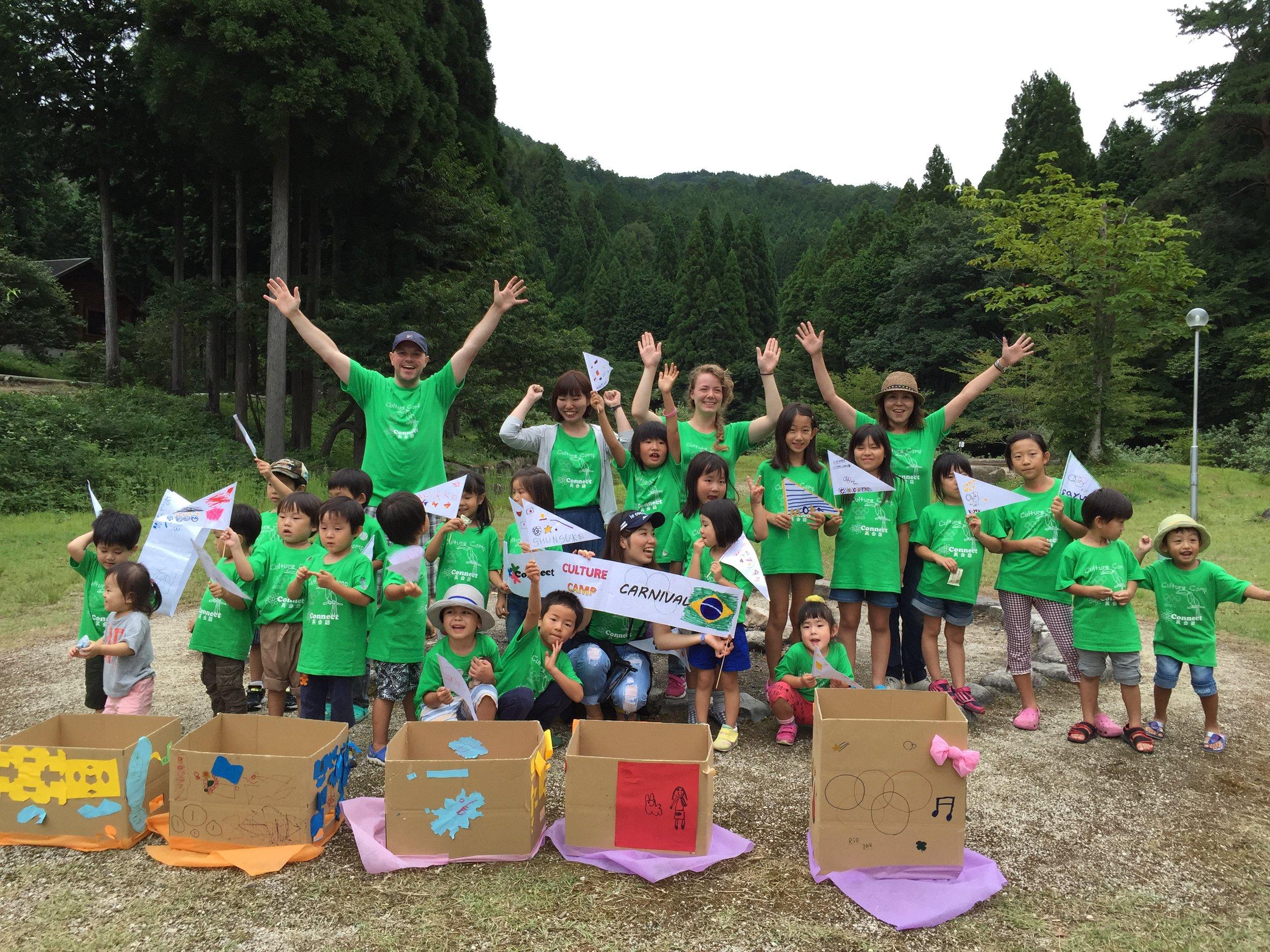 Camp 2016.JPG