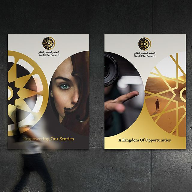 The Saudi Film Council brand incorporates a variety of bold and iconic templates to suite all the various touch points. The key is to stay consistent, but never monotonous. . . . . . . . . #film #saudifilm #saudifilmcouncil #sfc_saudi #branding #brandingdubai #newbrand #kalianbranding #kalian #design #dubaiagency #globalbrand #filmcouncil #logo #brandingagency #empoweringourstories #saudiarabia #globallaunch #cannes #cannesfilmfestival2018 #cannesfilmfestival #collateral #brochures #marketing #saudibrand #brandingagencydubai