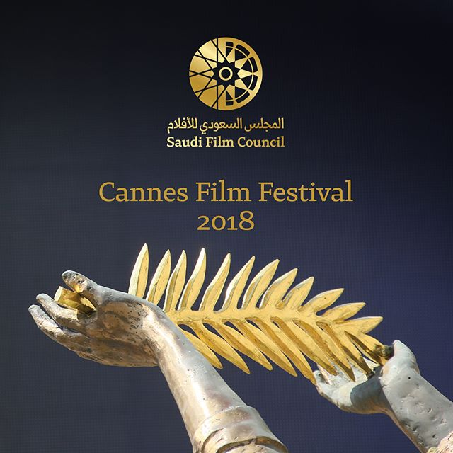The Saudi Film Council brand officially launched at the 2018 Cannes Film Festival. Kalian was chosen to be the partner agency to drive the brand to execution with a curated pavilion, international advertising campaign, sets of collaterals, merchandise and VIP gift sets. We are very proud and honored to be a part of this global launch. . . . . . . . . . . #film #saudifilm #saudifilmcouncil #sfc_saudi #branding #brandingdubai #newbrand #kalianbranding #kalian #design #dubaiagency #globalbrand #filmcouncil #logo #brandingagency #empoweringourstories #saudiarabia #globallaunch #cannes #cannesfilmfestival2018 #cannesfilmfestival #collateral #brochures #marketing #saudibrand #brandingagencydubai