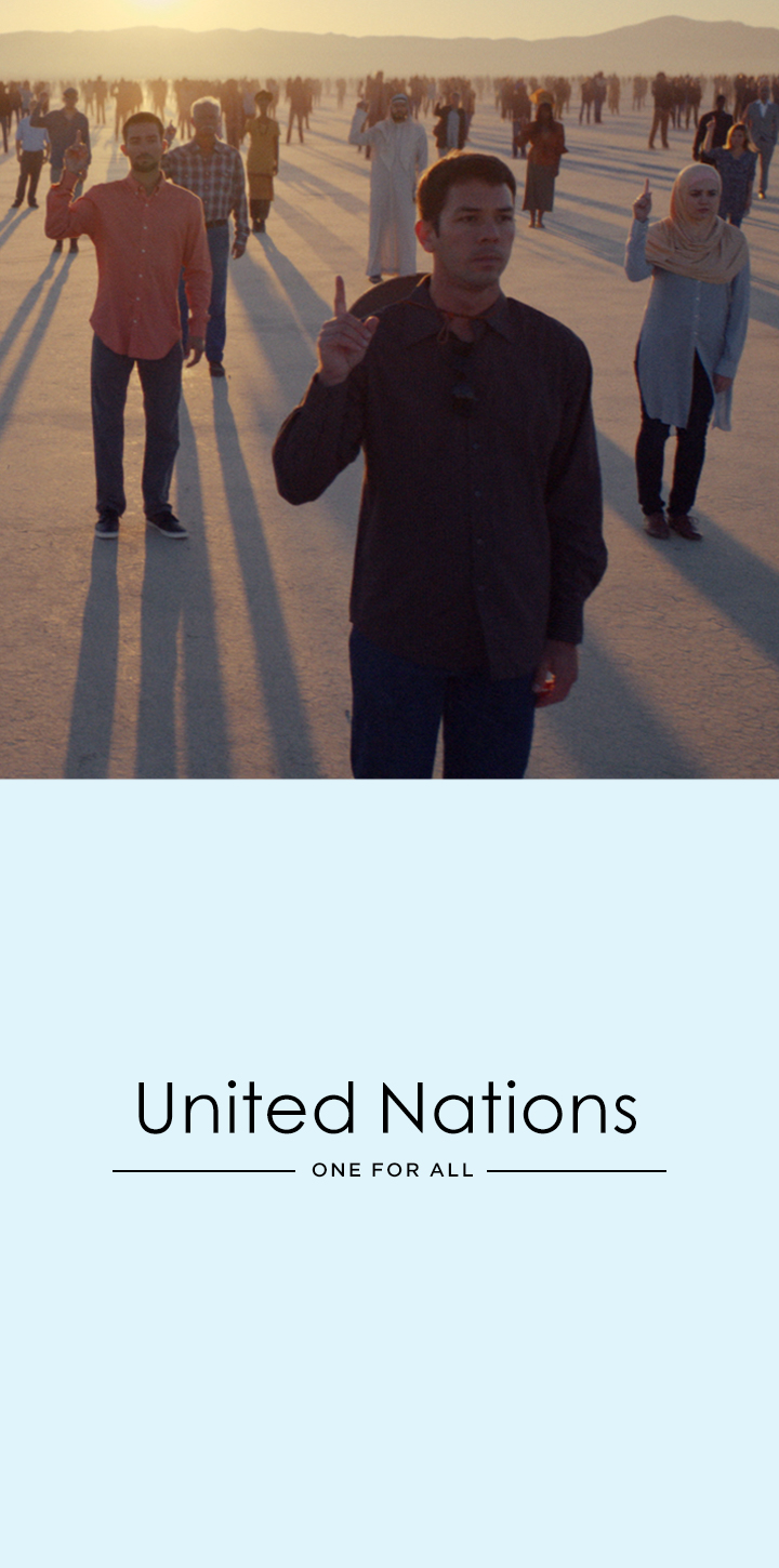 United Nations - One For All.jpg