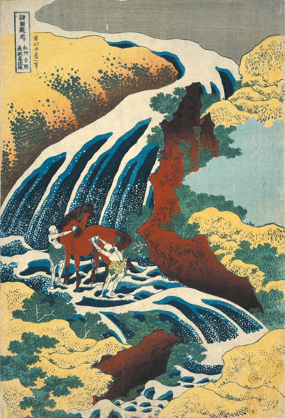 The waterfall where Yoshitsune washed his horse in Yoshino, Yamato province from Tour of Waterfalls in Various Provinces. Colour woodblock, 1833. Bequeathed by Charles Shannon RA. © The Trustees of the British Museum.