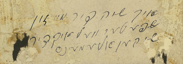 A brief message in my great-grandfather's handwriting on the back of a photo of my grandfather.