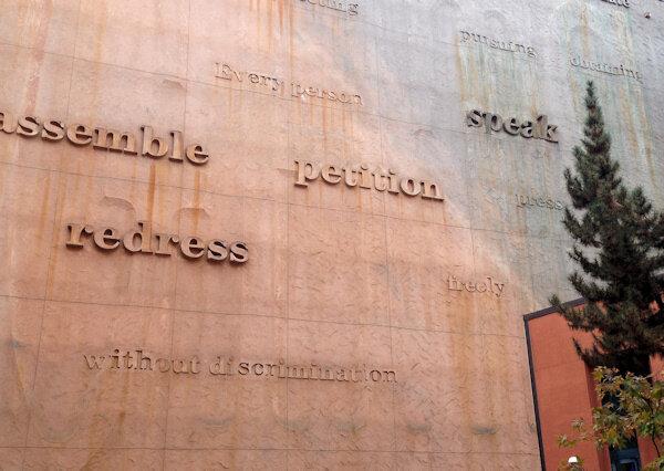 Constitution Wall - California Museum - Sacramento, CA