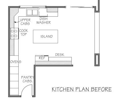 Hess Kitchen BEFORE.jpg