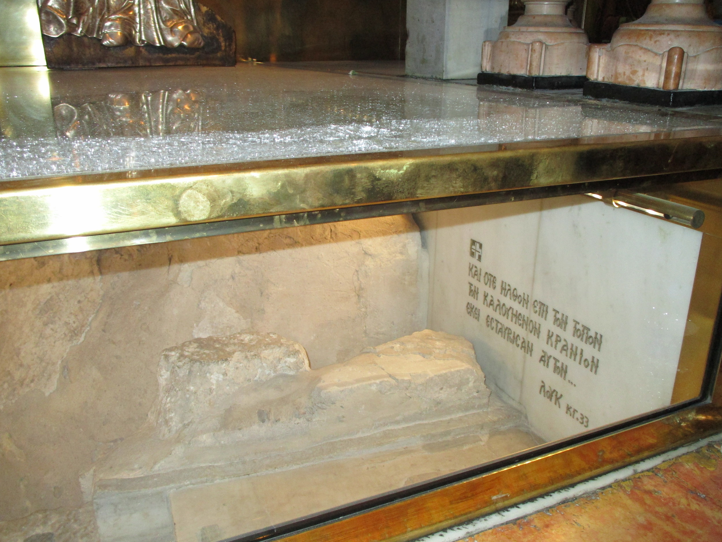Encased in glass is part of the hill of Calvary. We were able to reach into a small portal and touch the rock. Imagine?