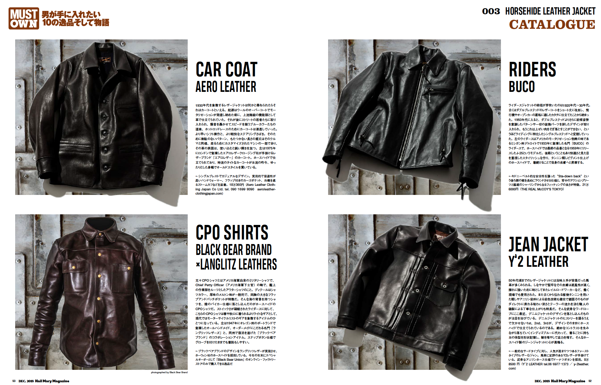 Black Bear Brand horsehide jacket in Hail Mary Magazine