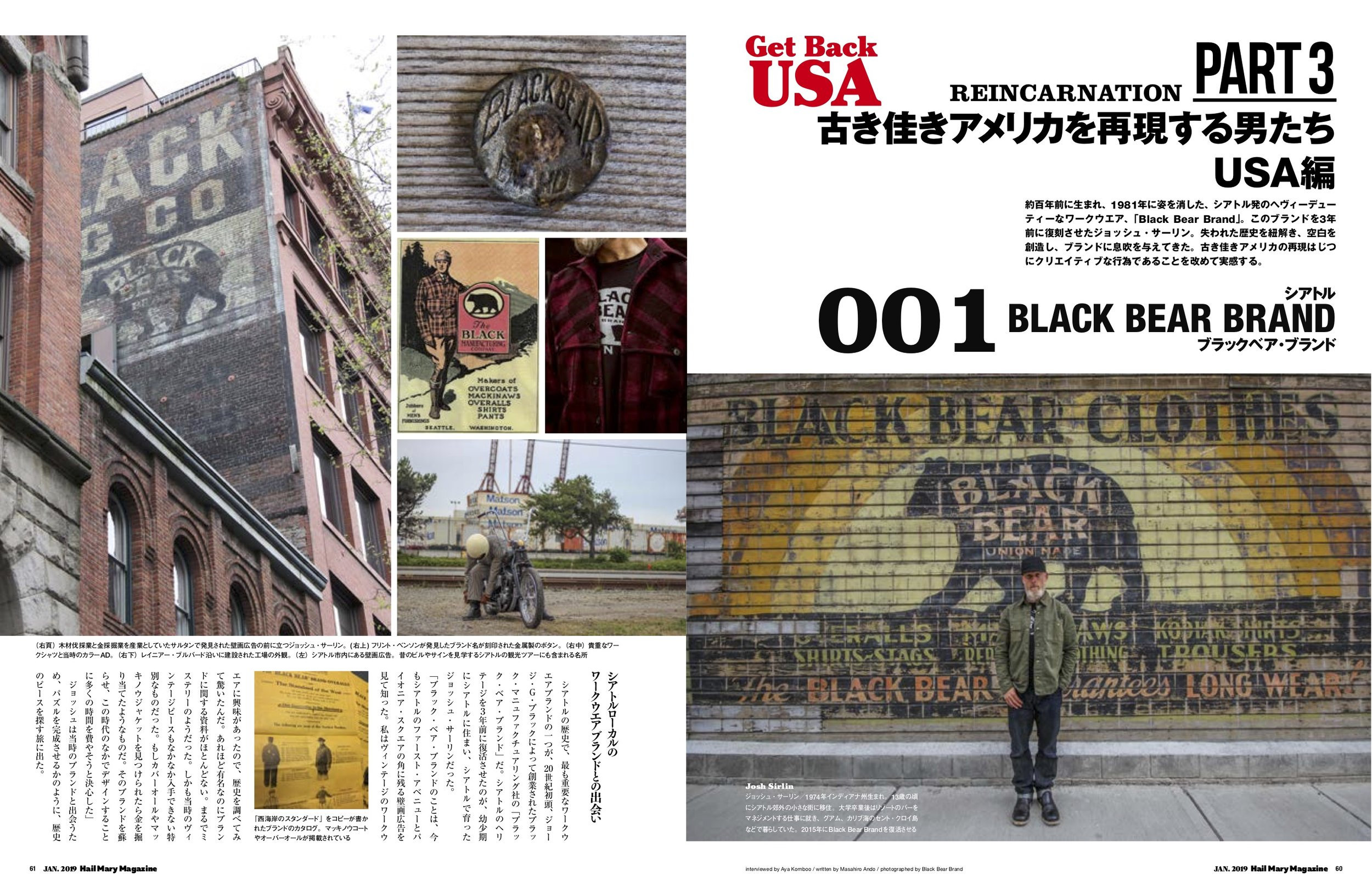 Black Bear Brand - Hail Mary Magazine - Japan