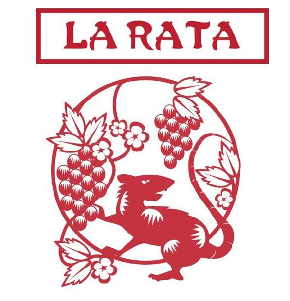 Great looking label for this tremendous new wine, the 2013 La Rata Red Wine. Try to get your hands on this one while you can!